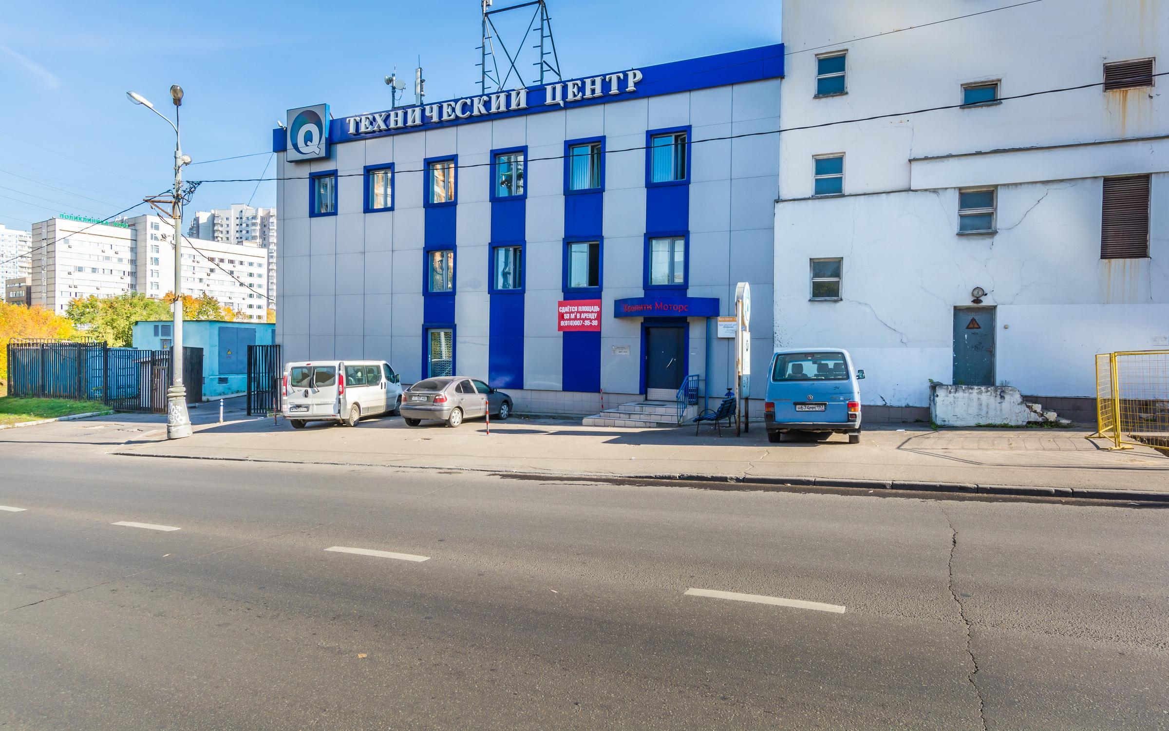 фотография Автосервиса М-Сервис на улице Удальцова, 60