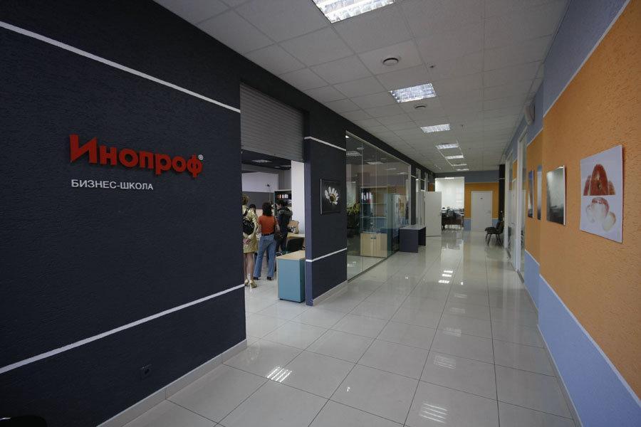 фотография Бизнес-школы ИНОПРОФ на проспекте Мира