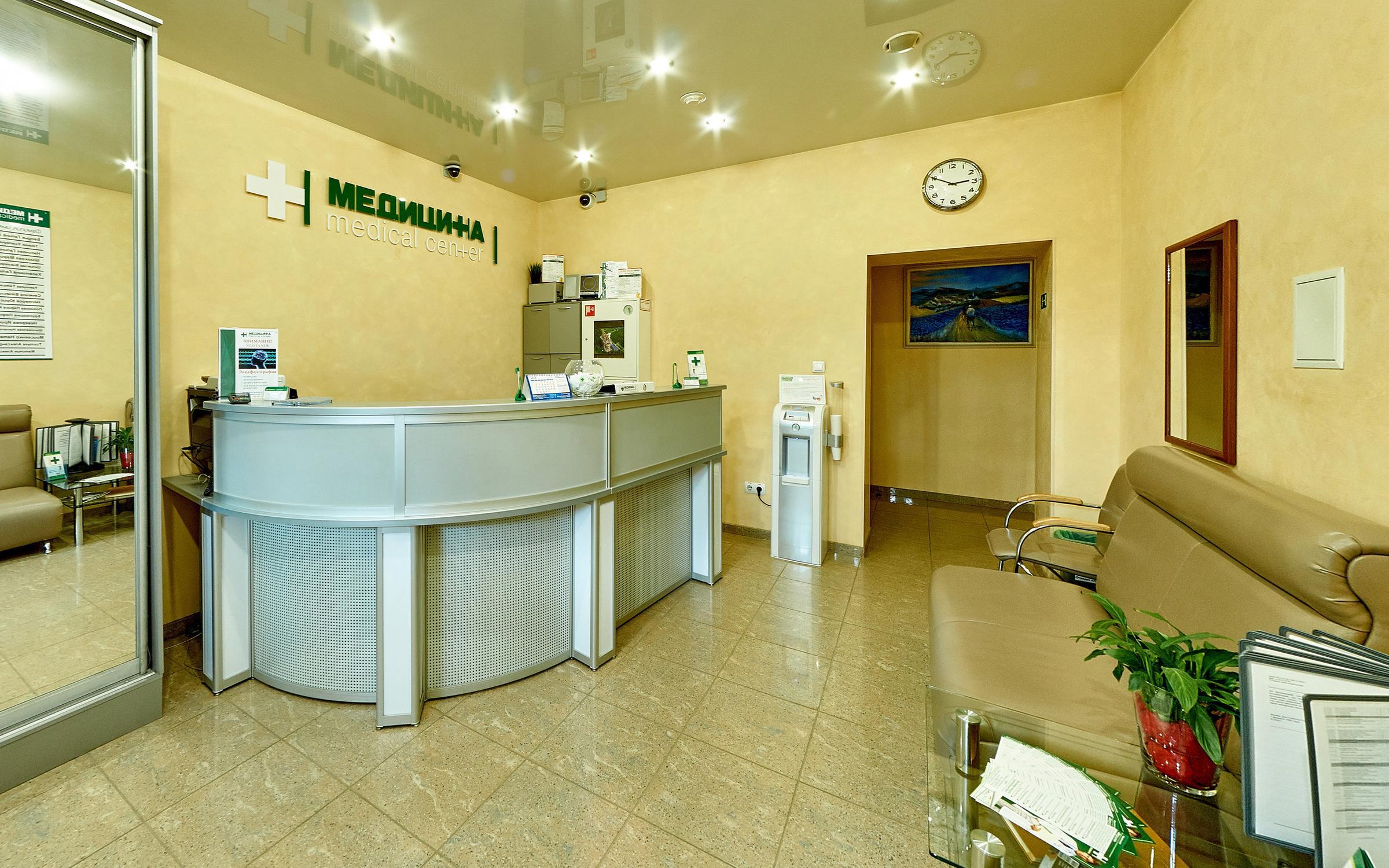 фотография Многопрофильного центра Медицина на шоссе Космонавтов