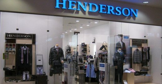 5ddebd54fd6 Магазин мужской одежды Henderson в ТЦ Галерея - отзывы