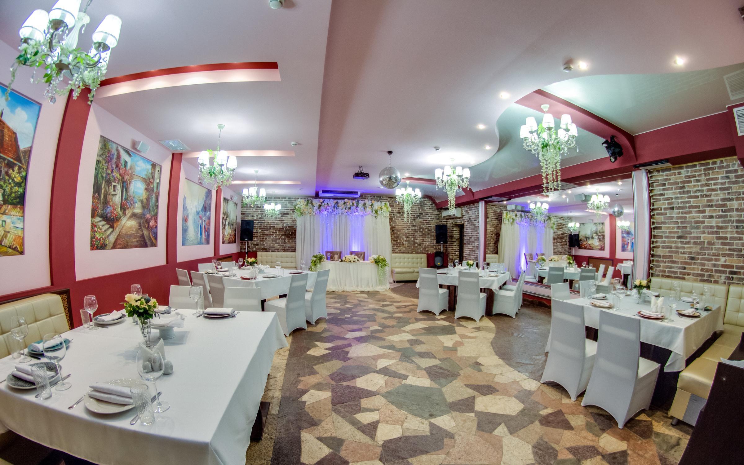 фотография Банкетного ресторана Богема на улице Самарская