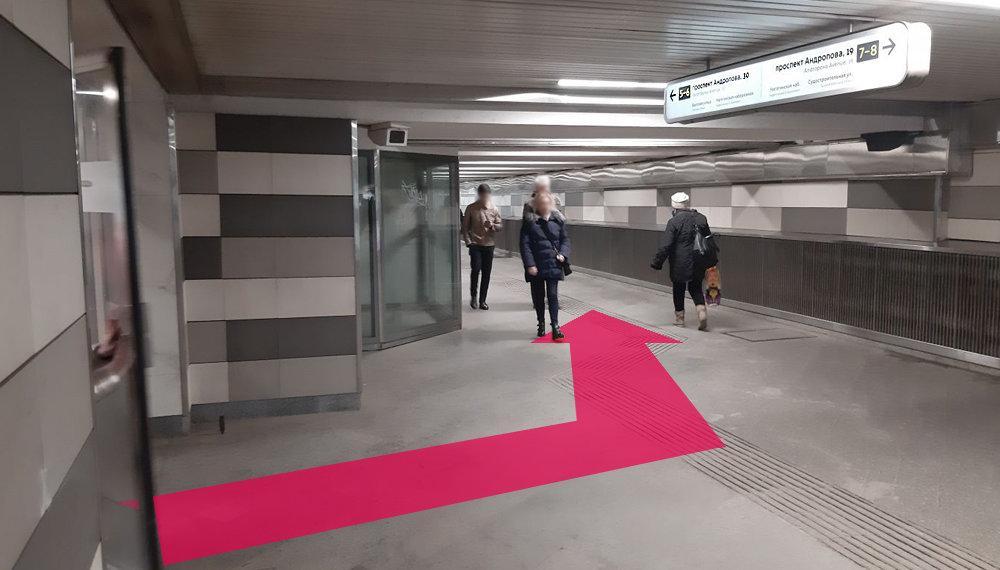 фотография Онлайн-гипермаркета Ого! на метро Коломенская