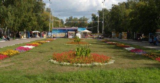фотография Парка культуры и отдыха им. 30-летия ВЛКСМ