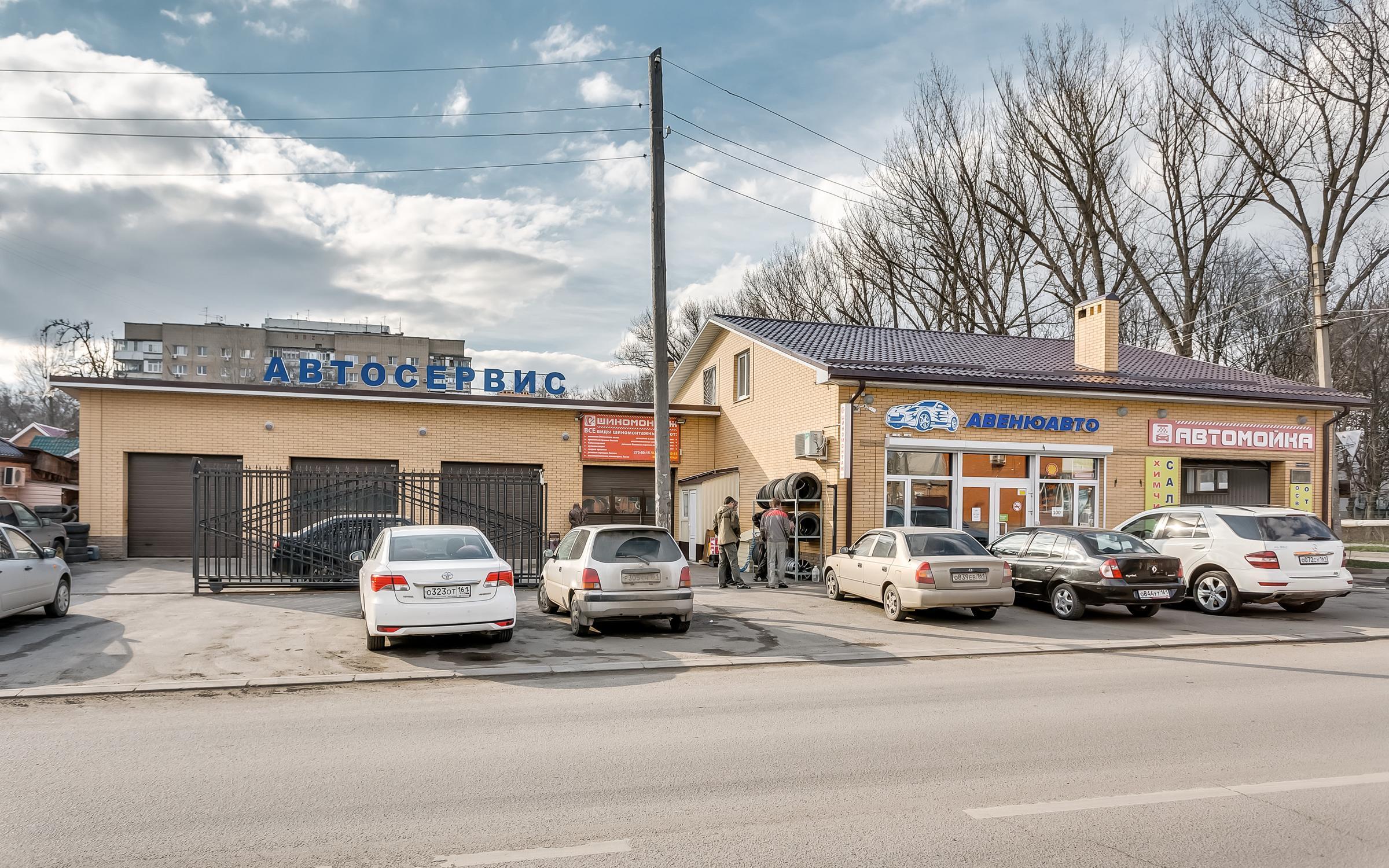 фотография Автосервиса АвенюАвто на улице Щербакова