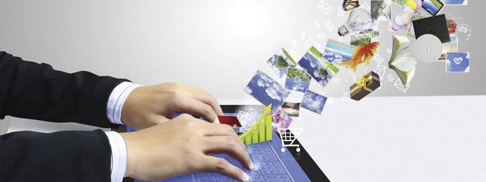 фотография IT-компании ИТ-Про