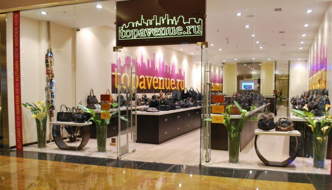 4994483acebf Магазин Topavenue - отзывы, фото, каталог товаров, цены, телефон ...
