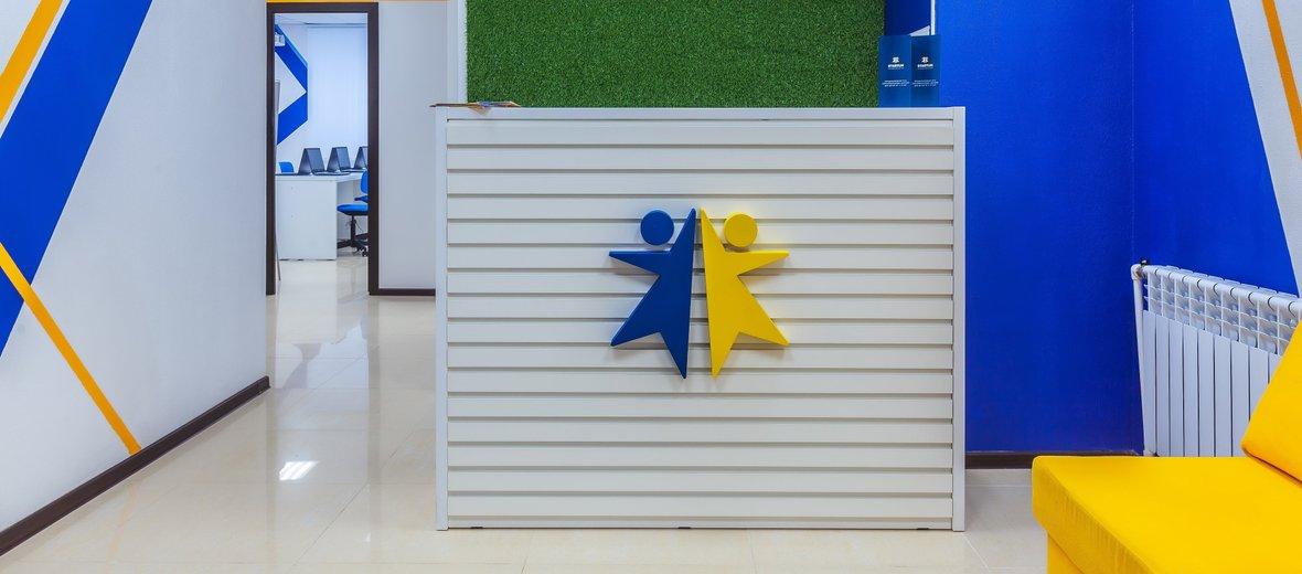 Фотогалерея - Startum, детские образовательные центры