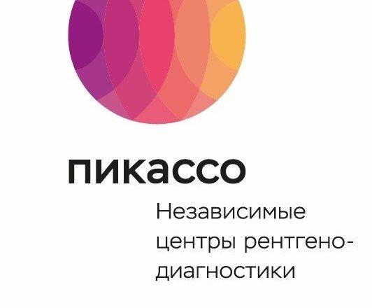 фотография Центра рентгенодиагностики Пикассо на Кожевнической улице