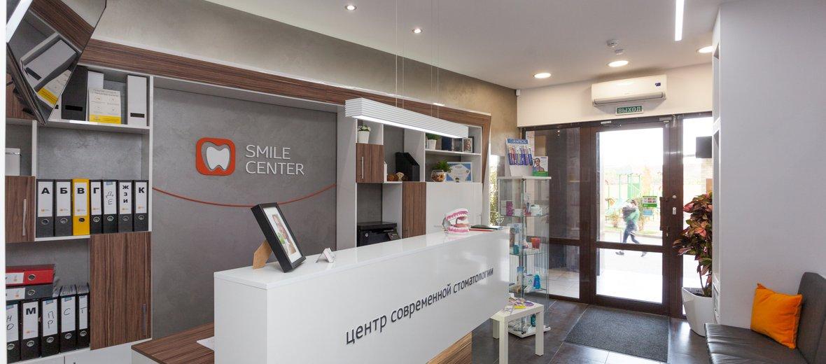 Фотогалерея - Центр современной стоматологии SMILE CENTER