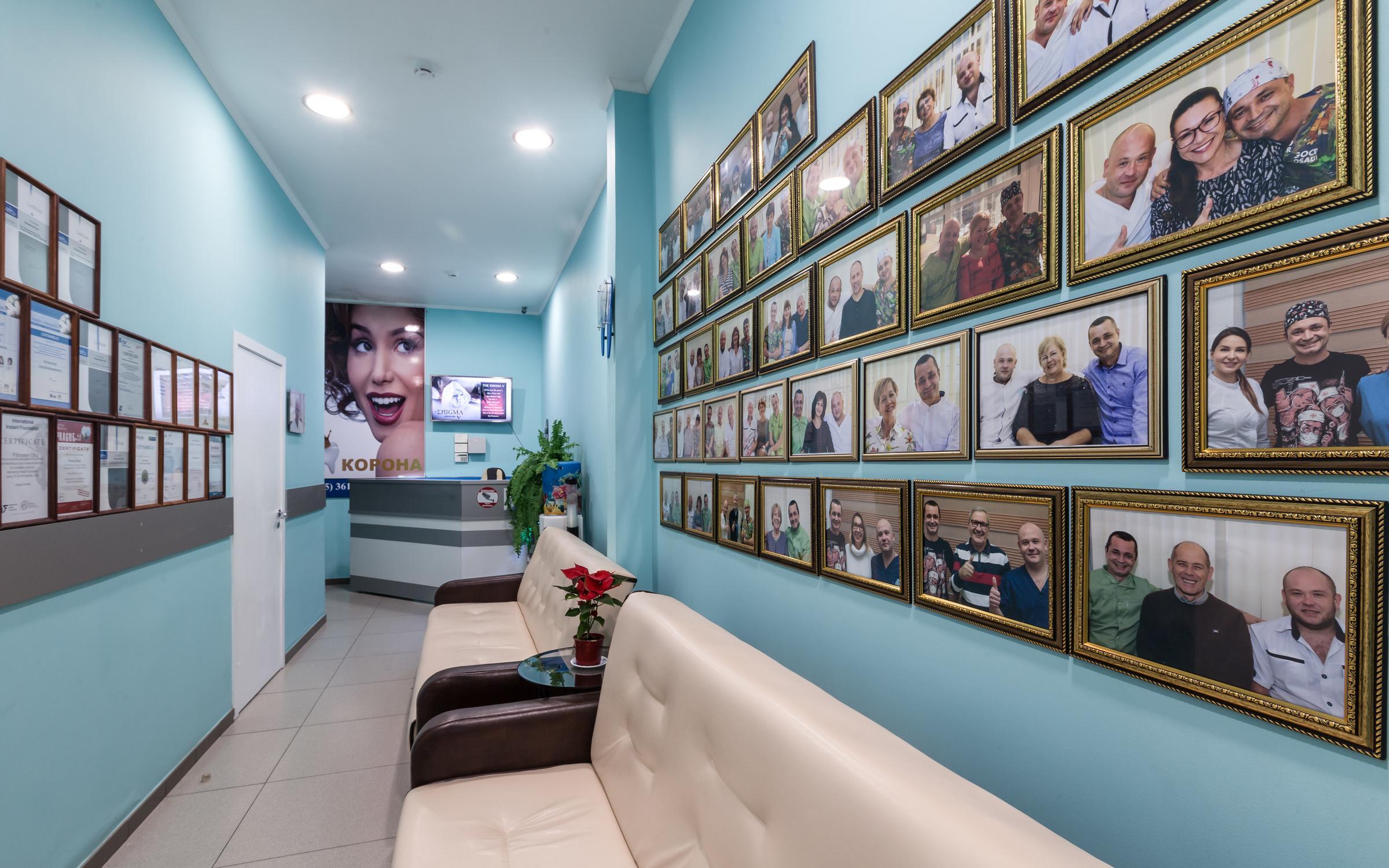 фотография Центра дентальной имплантации Филбер