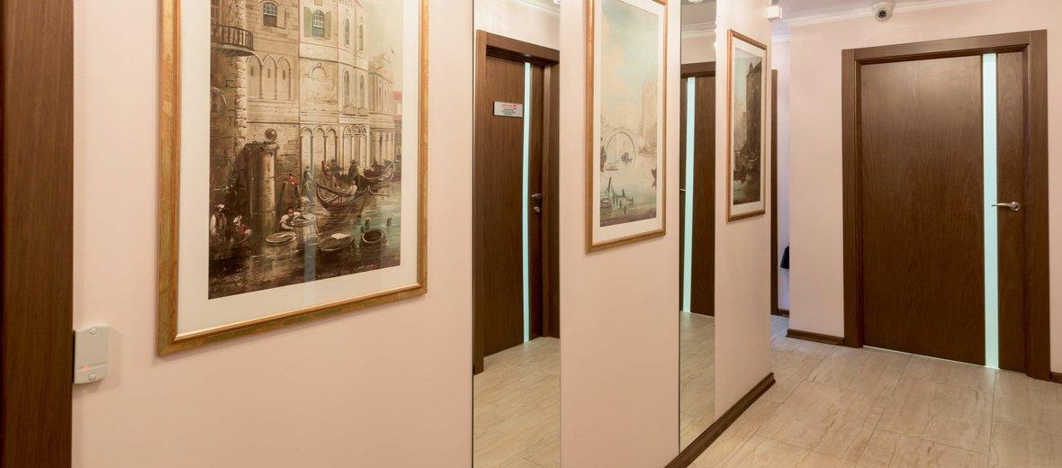 Фотогалерея - Первая семейная клиника Петербурга