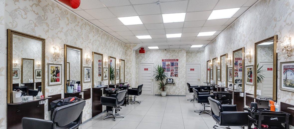 Фотогалерея - Федеральная сеть салонов красоты ЦирюльникЪ на улице Миронова