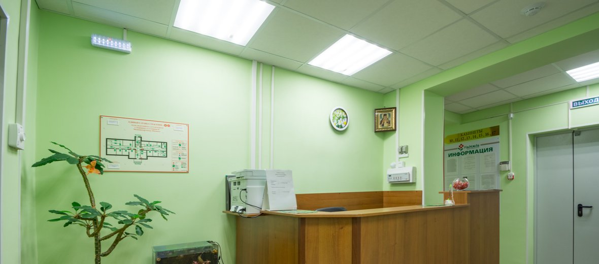Фотогалерея - Медицинский центр Надежда в Дзержинске