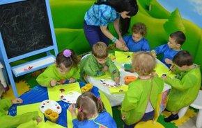 фотография Детский сад