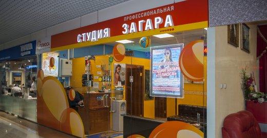 фотография Студии загара Гелиоса на метро Шипиловская