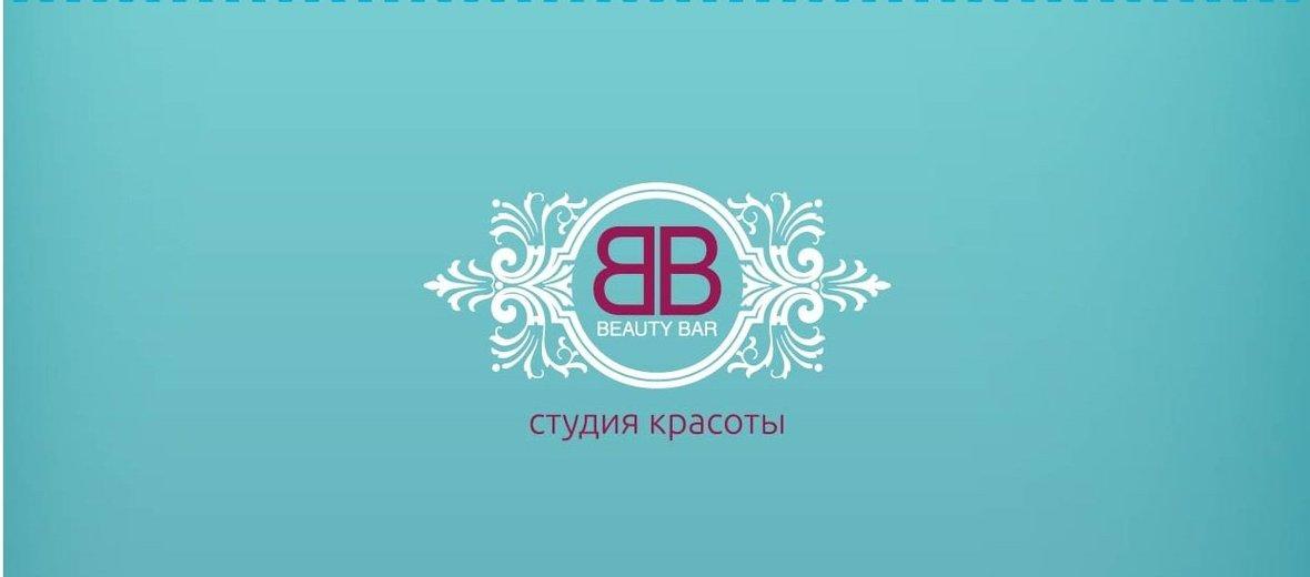 Фотогалерея - Салон красоты Beauty Bar на Летниковской улице