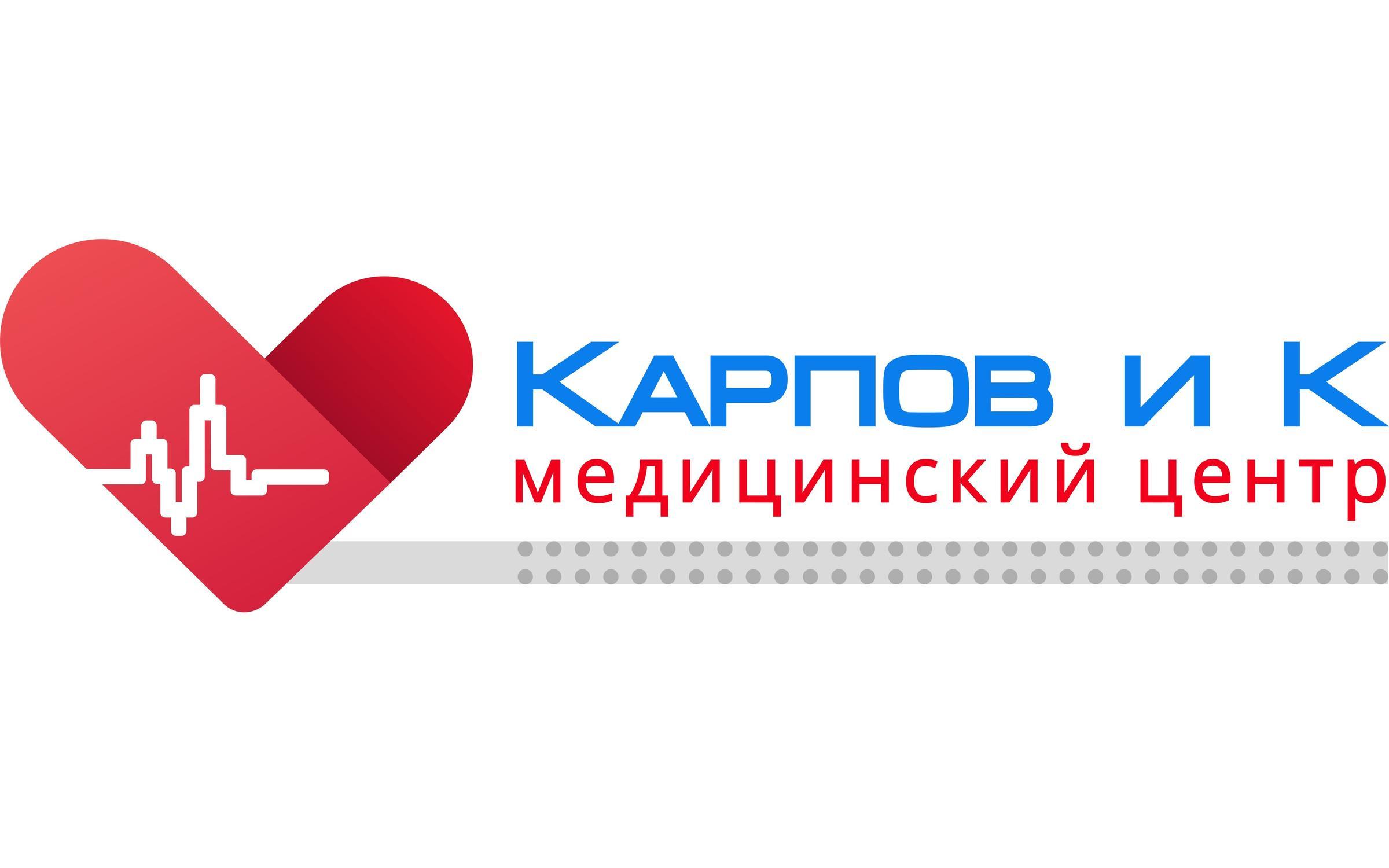 Карпов и компания абакан официальный сайт продвижение сайтов в г с петербурге