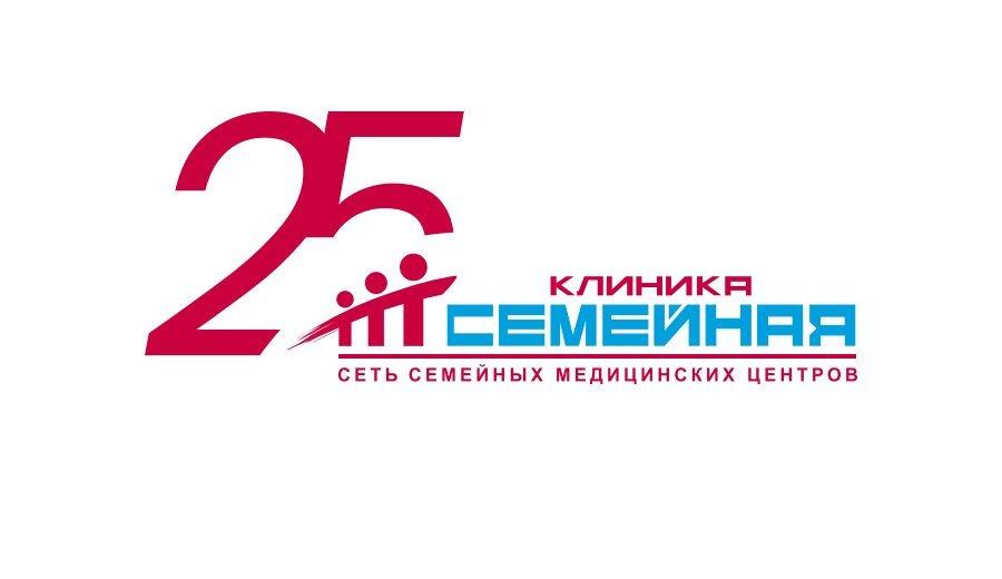 Фотогалерея - Клиника Семейная в Заводском проезде