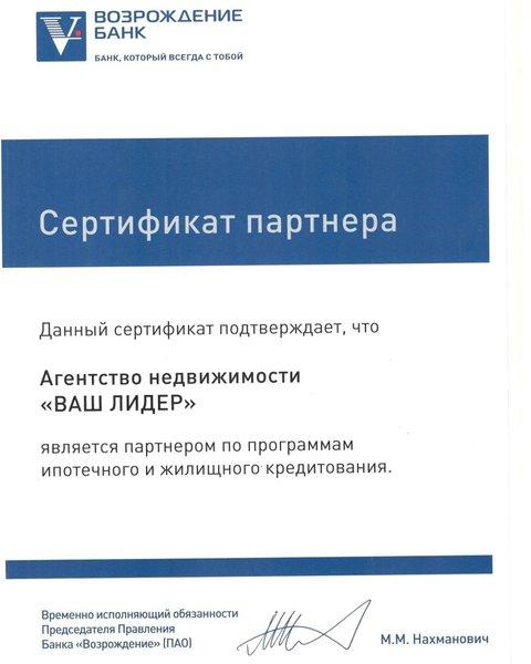 кредит наличными до 5 рублей