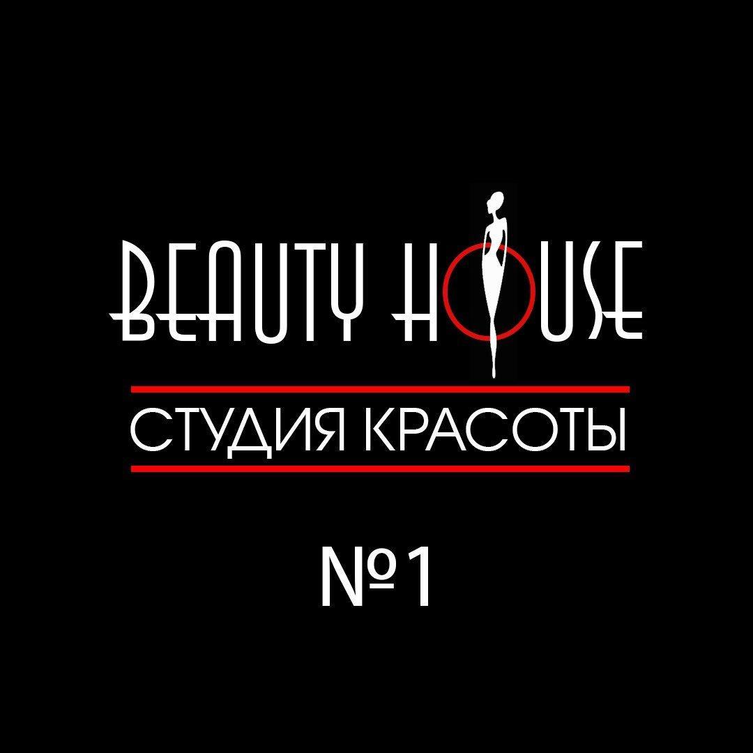 фотография Студии Beauty House в Ленинском районе