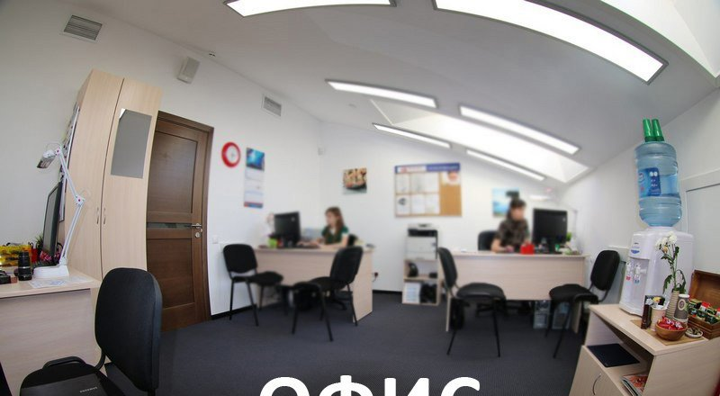 фотография Учебного центра IQ Dominanta