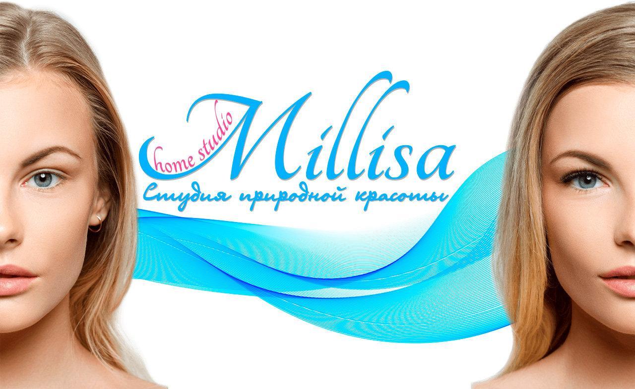 фотография Студия природной красоты Millisa
