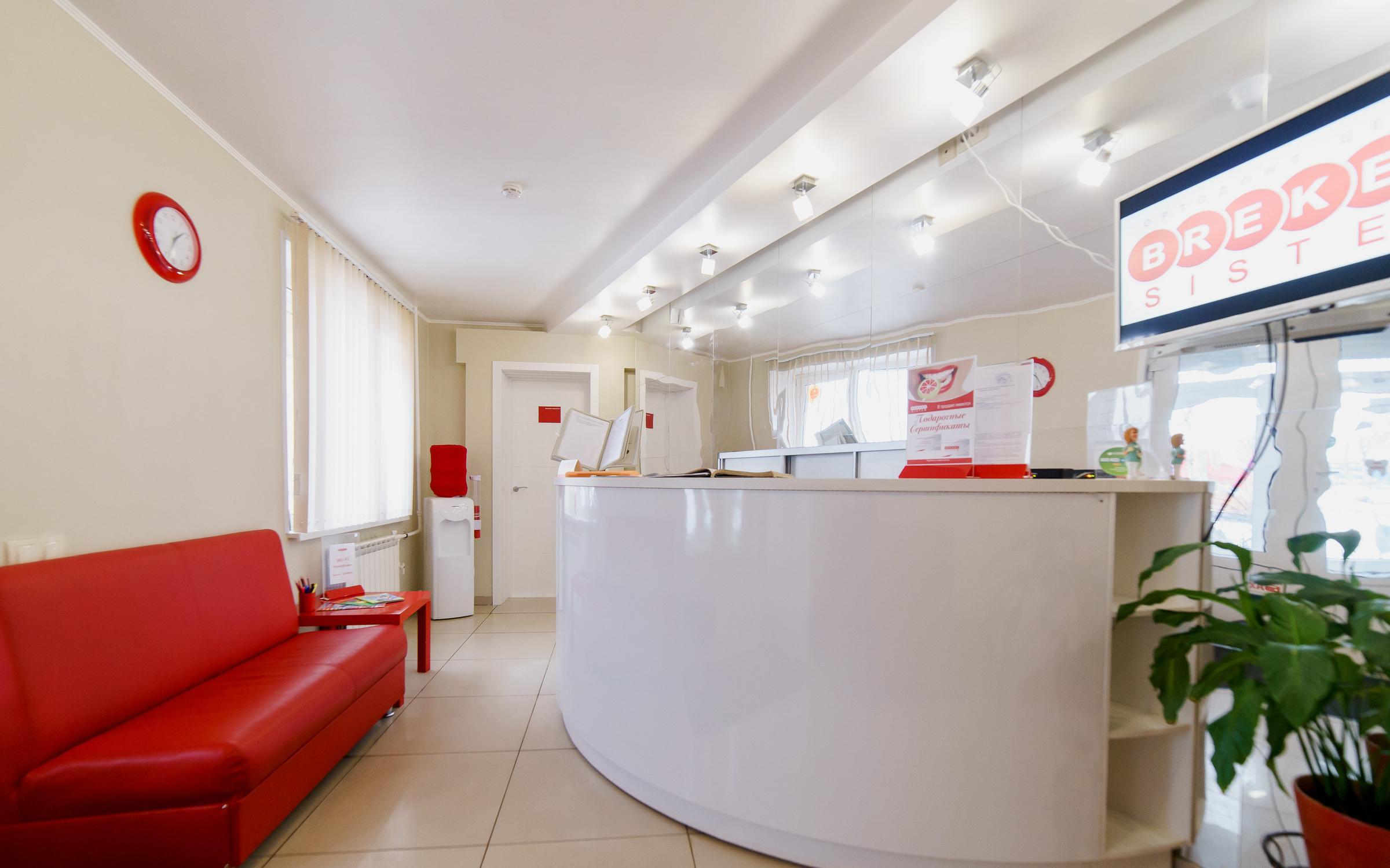 фотография Стоматологической клиники Брекет Систем на Керченской улице