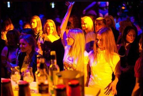 Нижний новгород ночные клубы и их цены состав ночного клуба