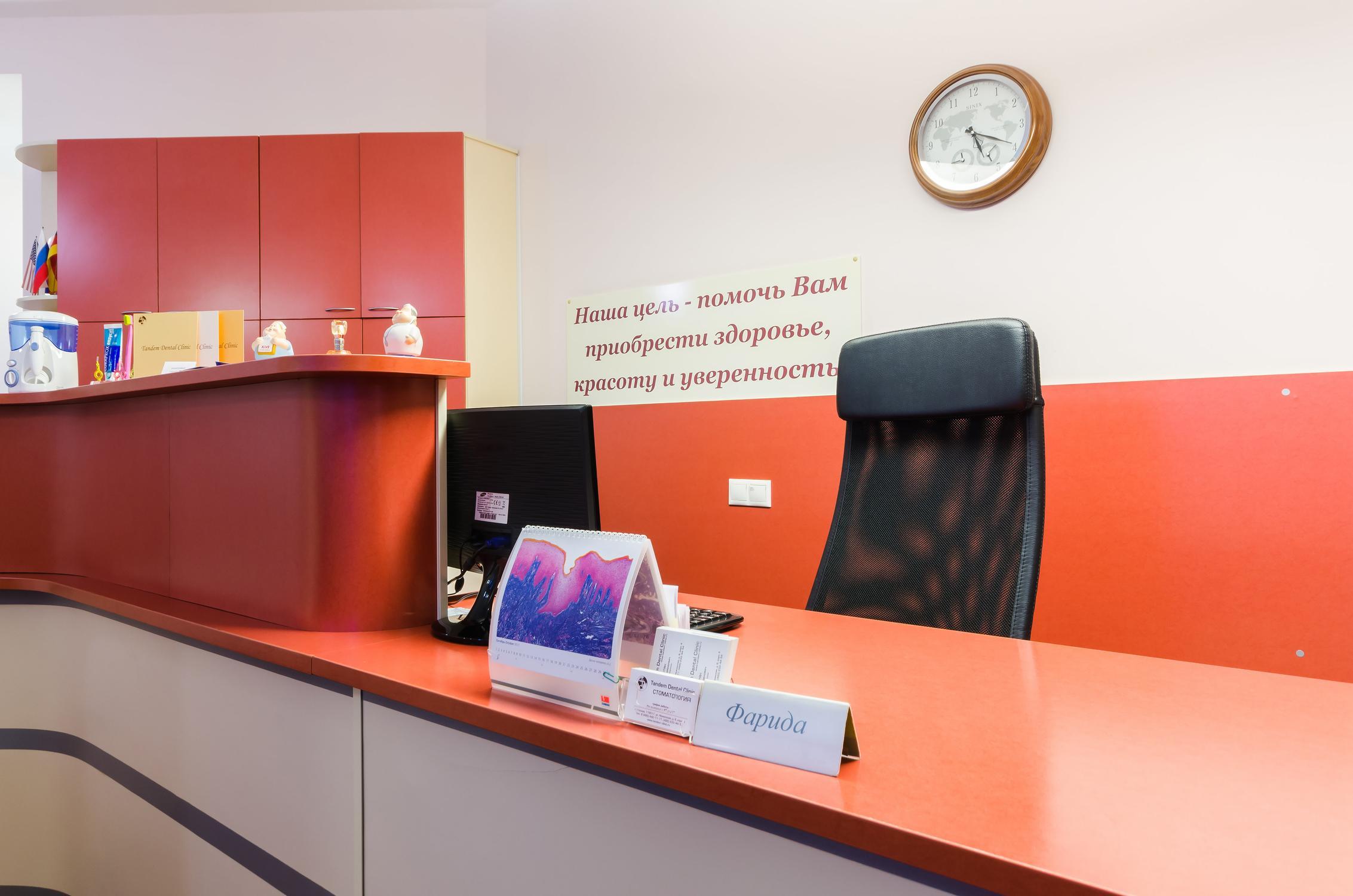 фотография Стоматологии Tandem Dental Clinic на Нежинской улице