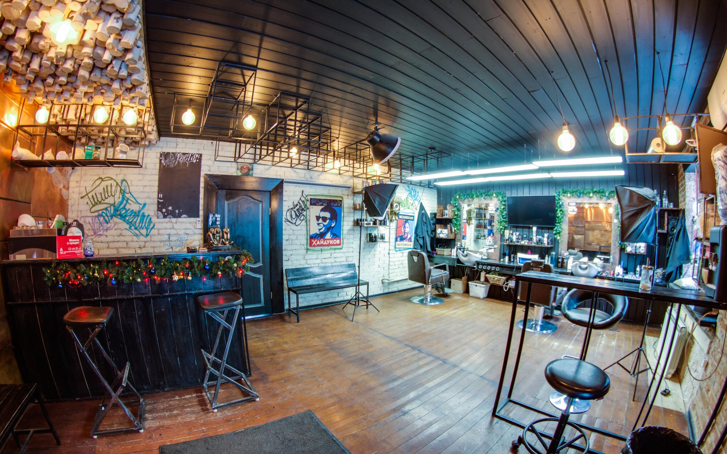 фотография Тату-салона и барбершопа the 13 opg на Полевой улице