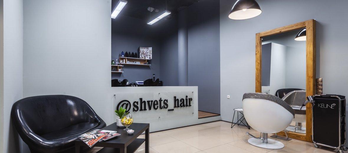 Фотогалерея - Студия окрашивания shvets_hair на Ярославском шоссе