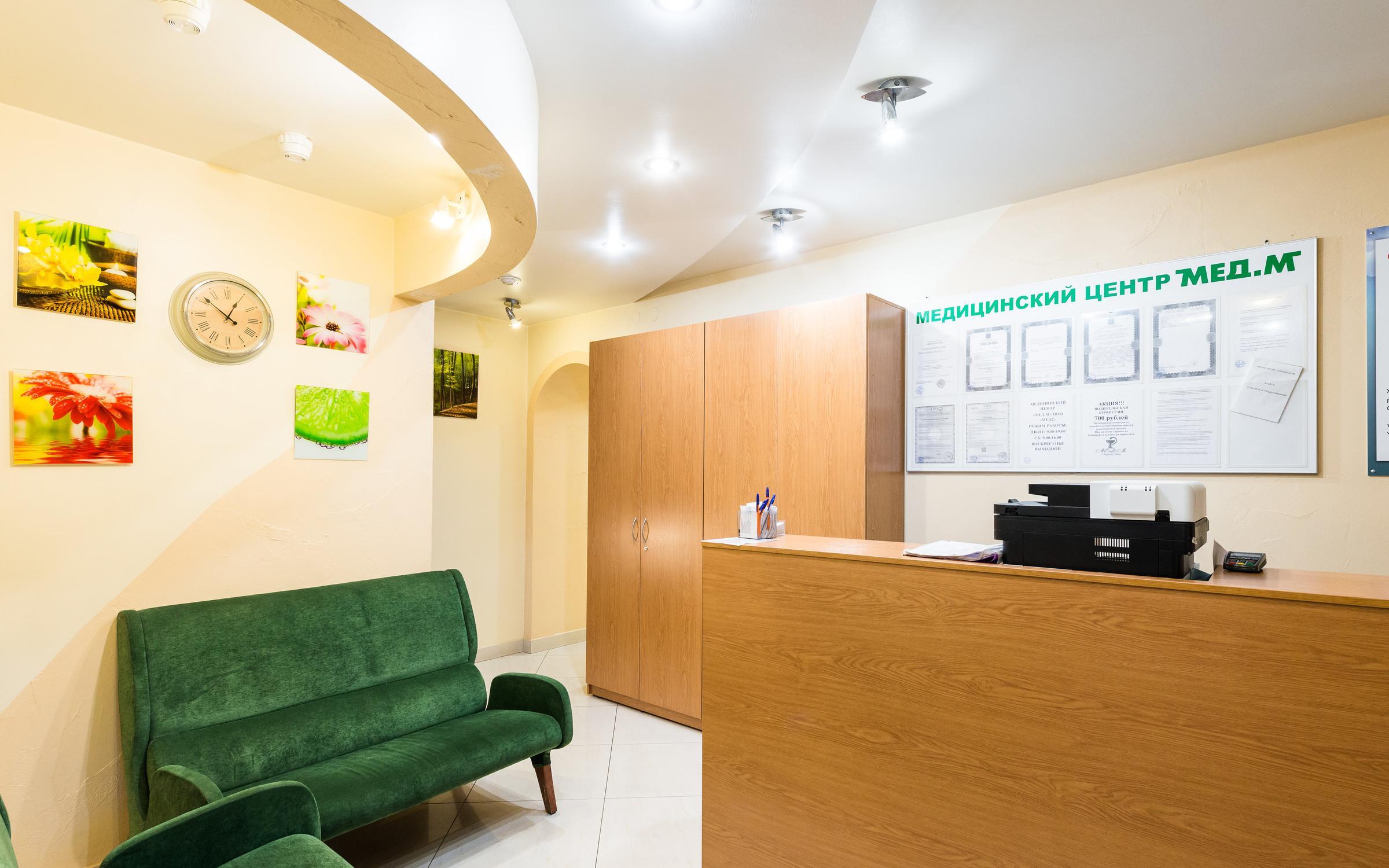 фотография Медицинского центра Мед-М на метро Площадь Восстания