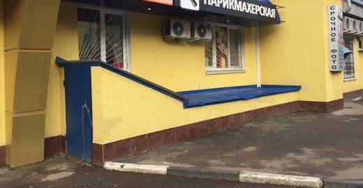 Меф Закладка Ачинск