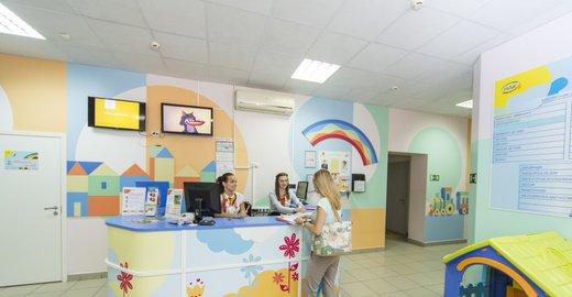 Больница 71 клиническая приемное отделение