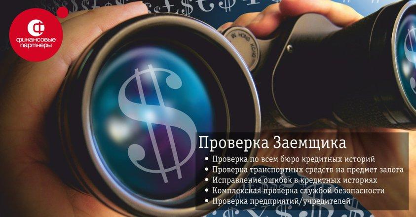 Хоум кредит банк петрозаводск телефоны