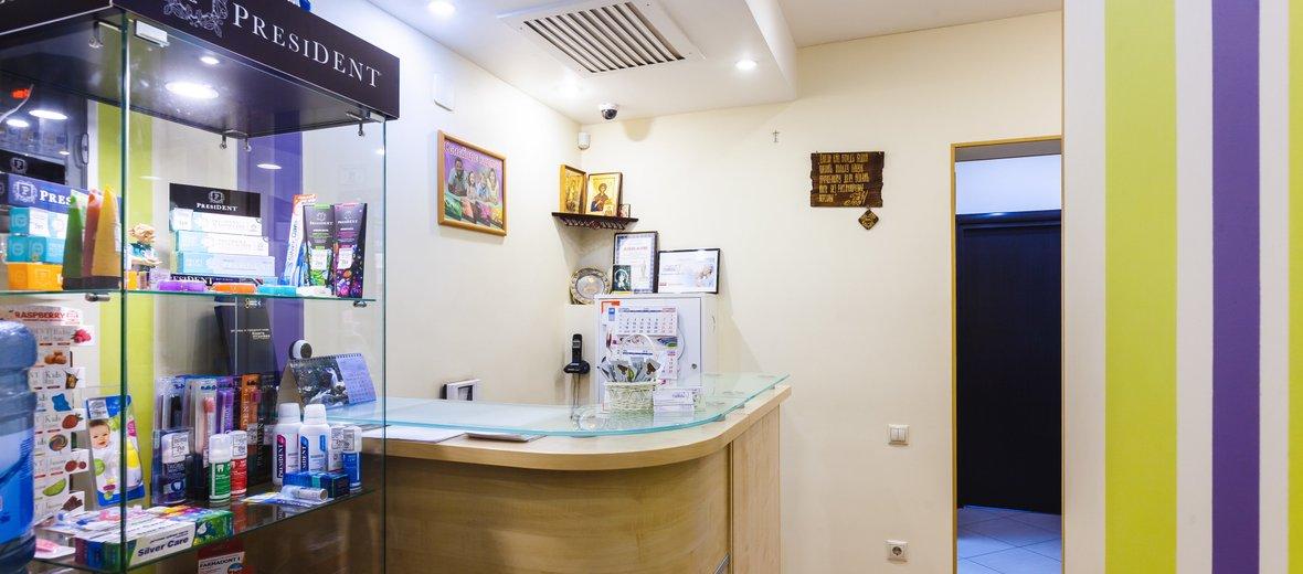 Фотогалерея - Стоматологическая клиника Старкова на Пионерской улице в Дмитрове