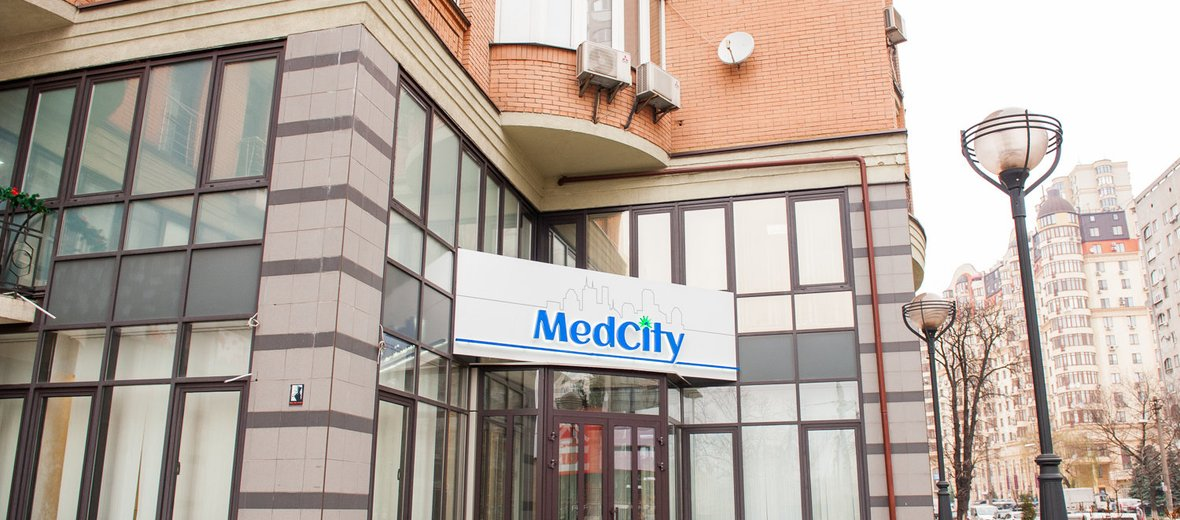 Фотогалерея - Клиника многопрофильной лазерной медицины МЕД СИТИ