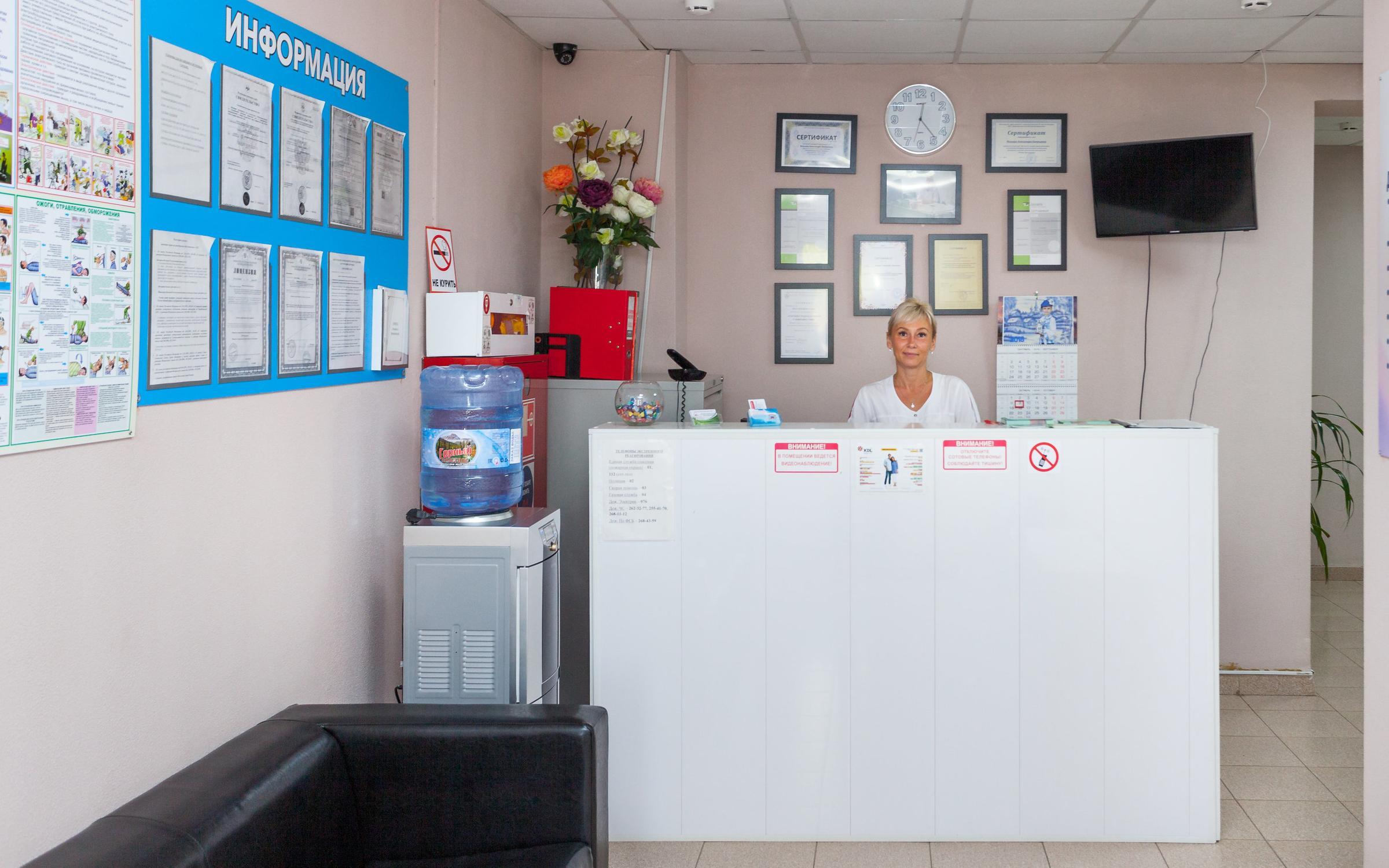 фотография Лечебно-диагностического центра Корпорация здоровья в Карасунском округе