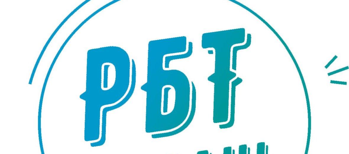 Фотогалерея - Сервисный центр РБТ-Казань на Гвардейской улице, 16а