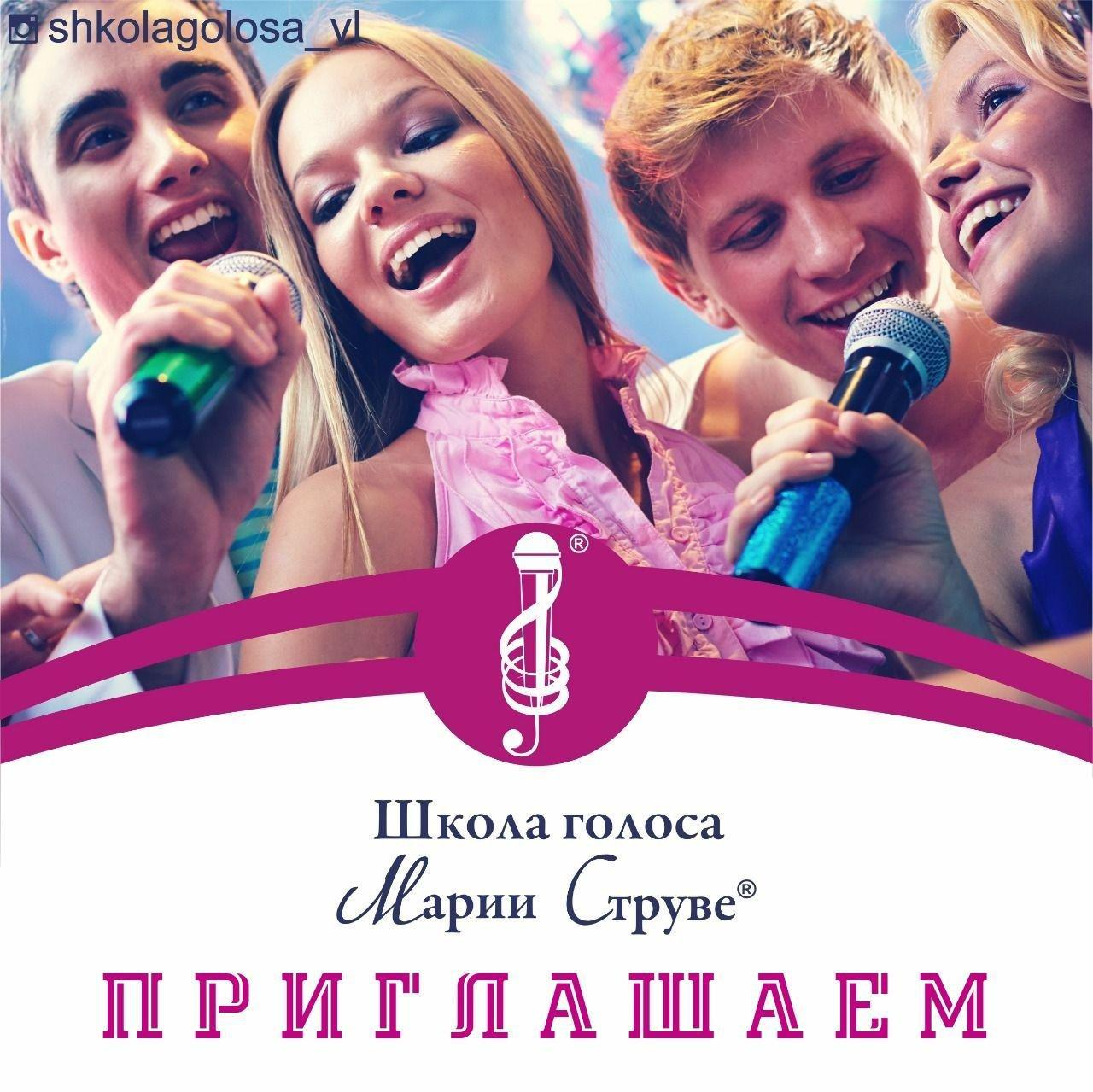 фотография Школы голоса Марии Струве на Пушкинской улице, 35