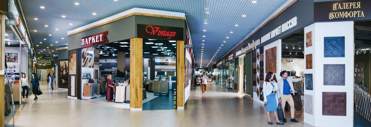фотография Торгового комплекса Каширский двор на Каширском шоссе, 19 к 1