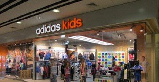 Магазин Adidas Kids в ТЦ Гринвич - отзывы, фото, каталог товаров, цены,  телефон, адрес и как добраться - Одежда и обувь - Екатеринбург - Zoon.ru d6da15793a5
