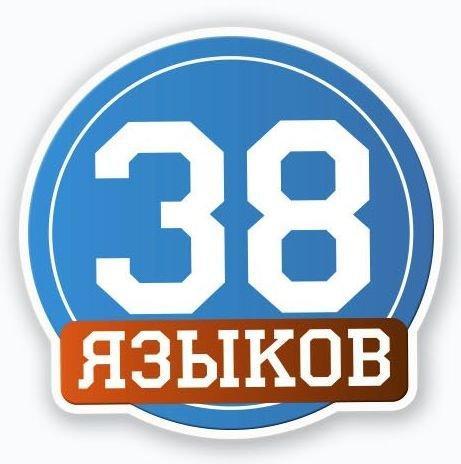 фотография Языковой школы HOGWARTS на Советском проспекте