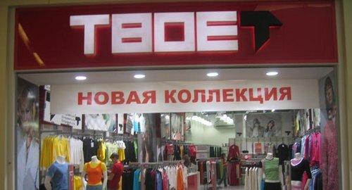 Магазин ТВОЕ в ТЦ МЕГА Химки - отзывы f954c54010226