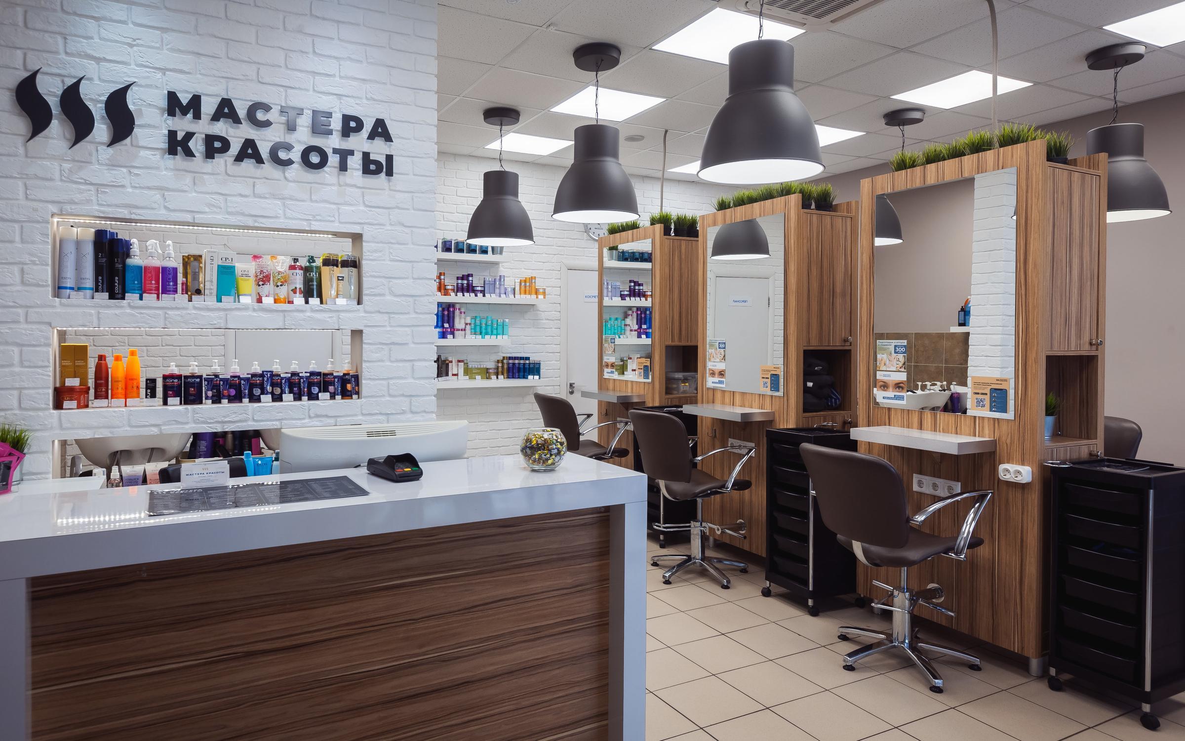 фотография Салона Мастера красоты на метро Новогиреево