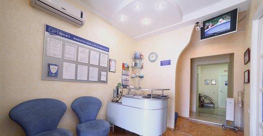 фотография Стоматологической клиники Ортодонт-центр на улице Серова