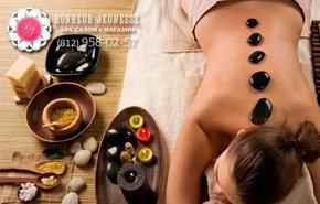 фотография SPA-массаж