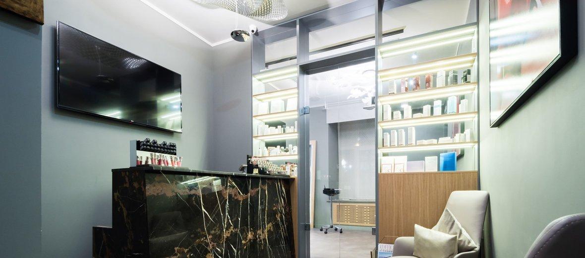 Фотогалерея - Косметологическая клиника RemedyLab на метро Арбатская (Филевская линия)