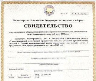 фотография Юридической компании Успех на метро Площадь Александра Невского 1