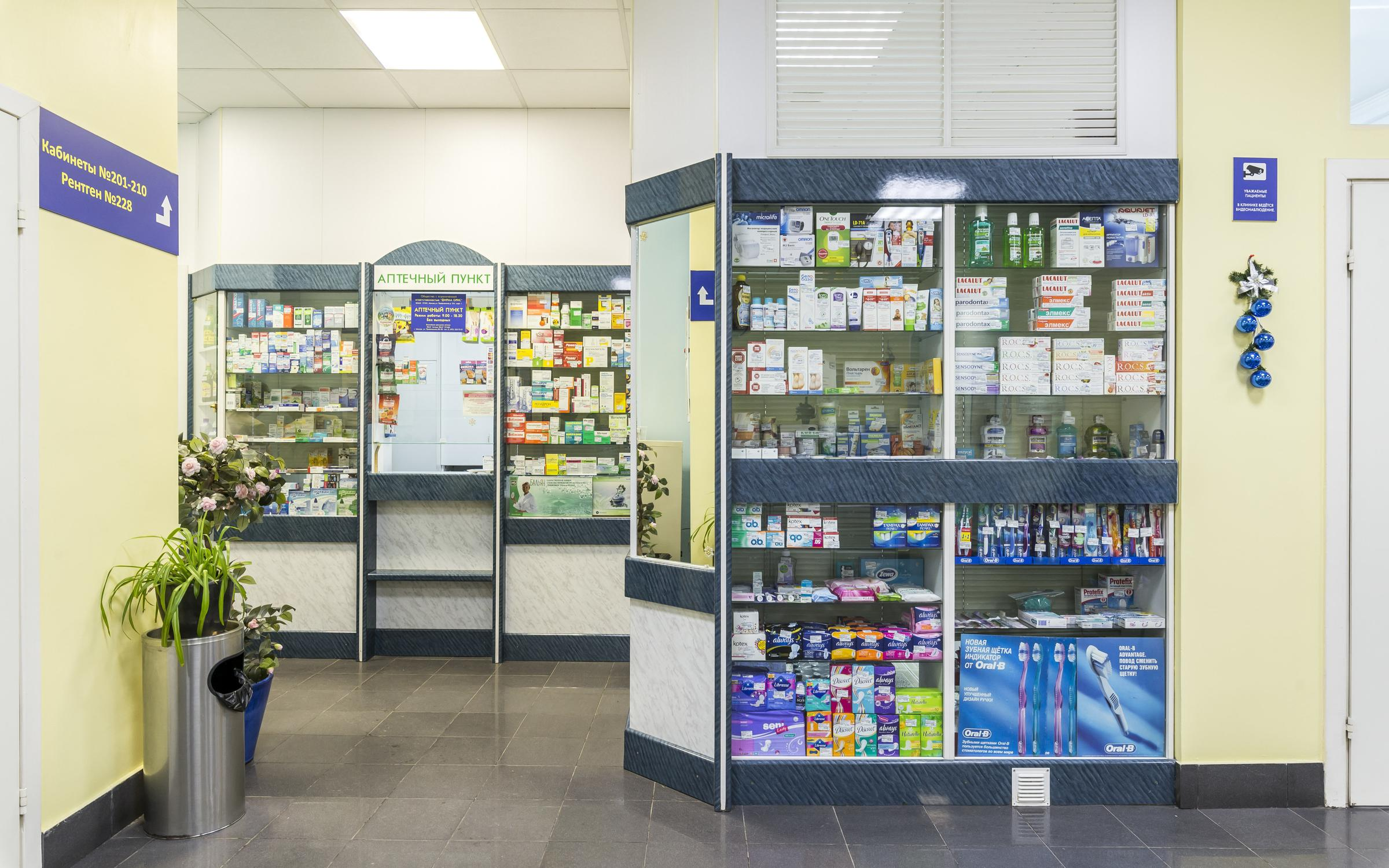 Поликлиника на сахарова 23 телефон
